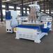 全自動四工序雕刻機數控車床雕刻機參數板式家具開料機型號
