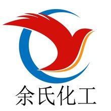 原厂原包装进口日本花王EB-FF扩散粉/花王分散剂/蜡粉