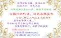 晋峰金银业加盟代理加盟(市场直属)