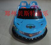 山西晋城保时捷漂移车儿童碰碰车安全可靠值得信赖