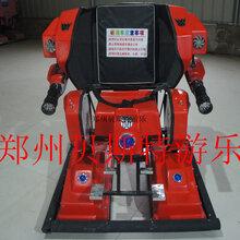 湖北武汉儿童机器人碰碰车厂家贝斯特玩具厂家图片