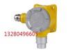 乙烯气体探测器固定式安装简单方便