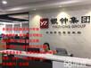 深圳内外资公司注销办理流程说明