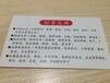 深圳公司(个体户)注销办理流程说明