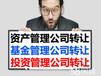 商业保理公司未来的发展趋势,深圳商业保理公司转让