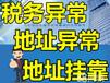 深圳一般纳税人公司注销清算、小规模公司注销清算