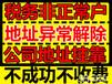 深圳宝安办理环保批文到哪个部门申请,需要准备什么资料?