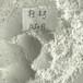 1250目輕質碳酸鈣活性鈣水性涂料用高白度輕鈣
