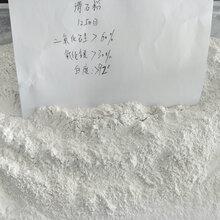 厂家销售滑石粉造纸用滑石粉颜料涂料用滑石粉600目滑石粉图片