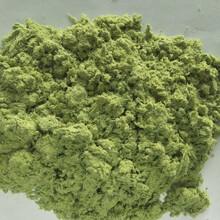 石棉外墻保溫專用礦物纖維環保石棉絨綠色石棉絨圖片