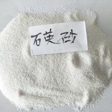 生产石英砂高纯石英砂天然石英砂铸造石英砂水处理石英砂图片