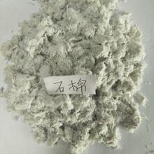 廠家專供一級石棉絨纖維石棉保溫石棉鋼廠電廠專用大量銷售圖片