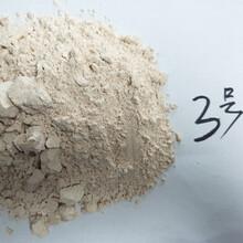 廠家供應黃色硅藻土顆粒填充過濾用助劑硅藻土圖片