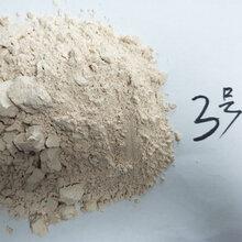 厂家供应黄色硅藻土颗粒填充过滤用助剂硅藻土图片