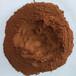 廠家生產紅粘土黃黏土高純耐火土粉高溫煅燒紅陶土