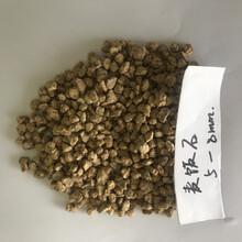 供應麥飯石麥飯石粉賣麥飯石陶瓷球圖片