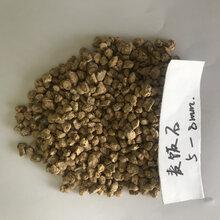 供应麦饭石粉饲料用麦饭石粉肥料用麦饭石粉麦饭石颗粒滤料图片