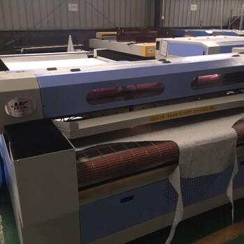 全自動激光裁剪機激光裁布機沙發布料裁剪機MC-1630