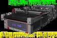 圆刀沙发裁剪机气缸自动压料送料红光定位异形沙发裁片一键改尺寸可实现多层裁剪