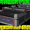江苏全自动智能环保圆刀沙发裁剪机1625沙发裁布机沙发电脑裁床