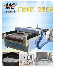 供应全自动沙发裁剪机厂家直销激光裁布机MC-1630激光切布机