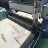 MC-1325九厘板开料机价格木工开料机哪家好全自动木工下料机厂家直销