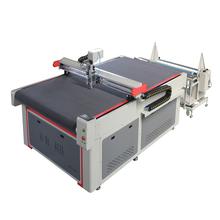 MC-1625圆刀沙发裁剪机价格进口伺服电机动力足进口毛毡耐用