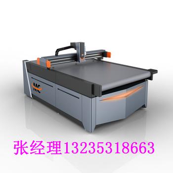 智能裁切新时代高标准沙发裁剪机皮革切割机数控圆刀裁布机