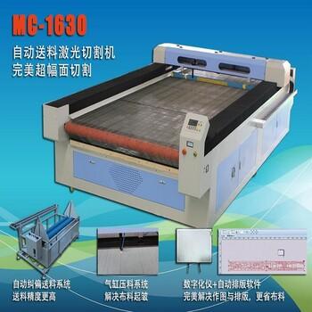 全自動裁剪機價格柔性面料裁剪切割機皮革布料激光裁布機