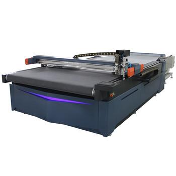 自动拉布裁剪机数控圆刀裁布机皮革切割机智能裁切机