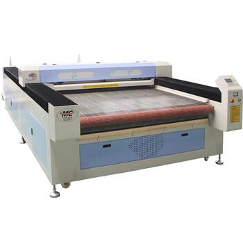 沙发全自动裁剪机沙发座套裁剪裁床激光裁剪机布艺沙发激光裁布机