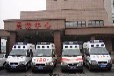 兴安盟私人120救护车转运-价格收费合理