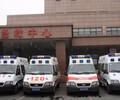 石景山私人120救护车出租-哪里可以租到