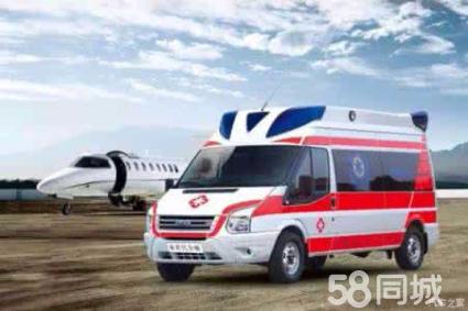 哈密长途120救护车出租-诚信合作