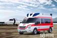兴安盟长途120救护车出租-正规公司