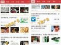 茅台镇白酒怎么做凤凰网推广图片