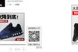 運動鞋怎么在新浪新聞app投放廣告
