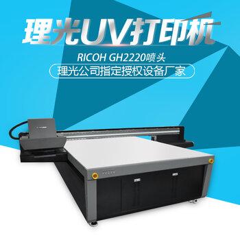 【3D壁画打印机装饰画解决方案】-黄页88网图片