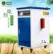 武漢諾貝思燃油蒸汽發生器電加熱蒸汽發生器