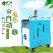 广东酿酒蒸汽发生器如何酿高纯度酒?