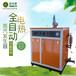 广西小型蒸汽发生器帮助豆干生产灭菌提高保障