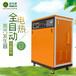广东节能锅炉对管道保温需注意那些细节