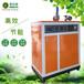 中山小型全自动蒸汽发生器为混凝土养护提供保障