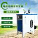 广东中山立式蒸汽发生器为金针菇培养解决难题