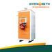 電蒸汽發生器6-72KW小型釀酒蒸包子橋梁養護工業蒸汽鍋爐