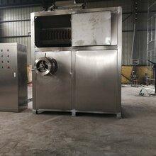 全自动大型冻盘粉碎设备大产量冻肉绞肉机报价及生产厂家图片