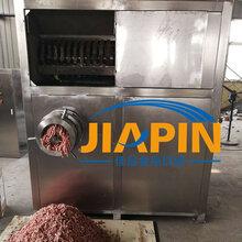 凍盤破碎機廠家直銷凍油脂粉碎設備廠家報價圖片