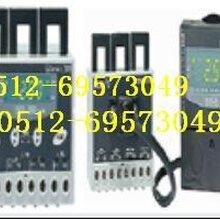 三和电动机保护器EOCR-SS-60S-24规格齐全图片