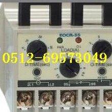 三和电动机保护器EOCR-SS-60S-120销售现货图片