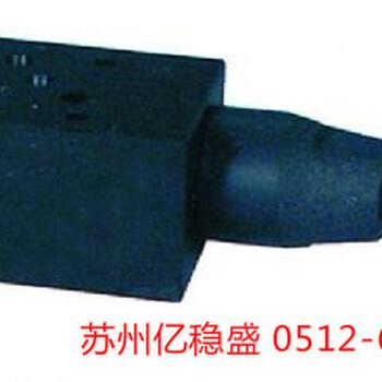 油研HCG-03,HCG-06,HCG-10液控顺序阀-亿稳盛机电